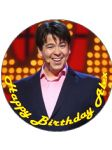 7.5 Michael McIntyre Personalised Edible Icing or Wafer Paper Cake Top Topper